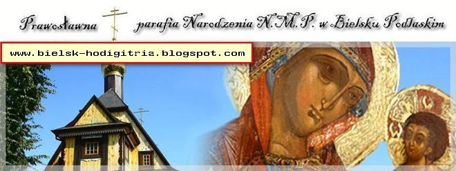 logo-blogspot-hodigitria