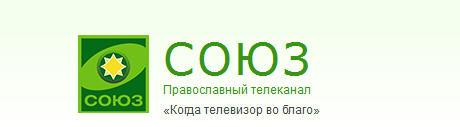 logo_Soyuz_Tv