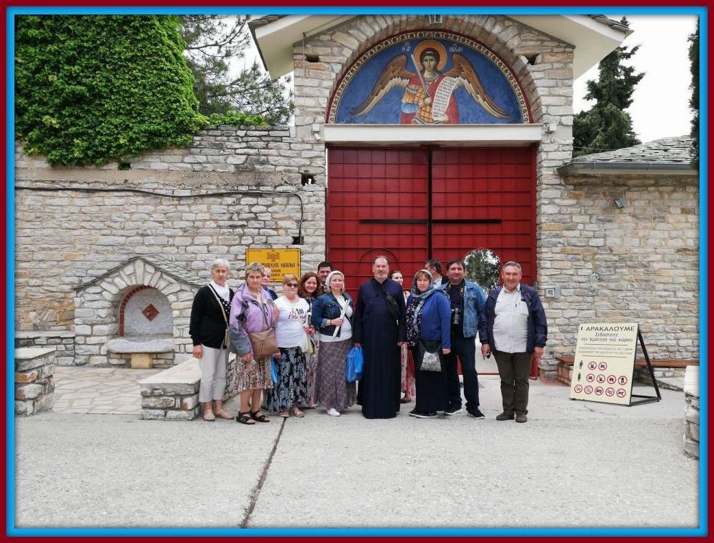 Klasztor św.arch.Michała