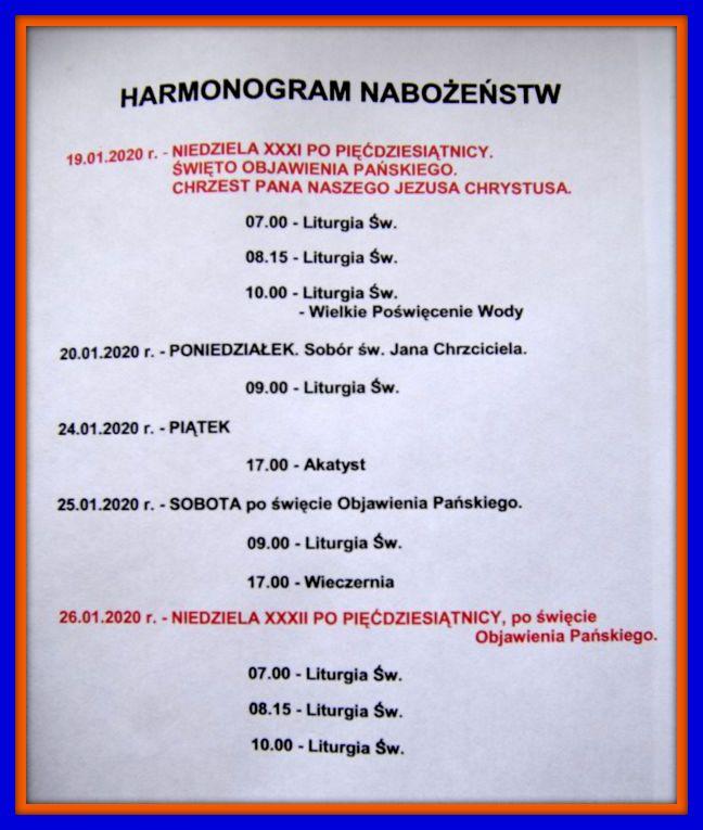 harmon--w